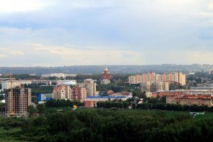 Kemerovo: Gateway to South Central Siberia