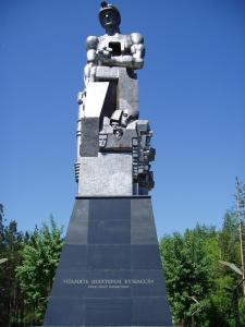 Memorial to miners from the Kemerovo region