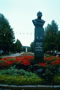 Alexy Leonov